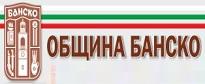 logo_Bansko