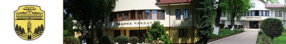 TOP-obshtina-chavdar