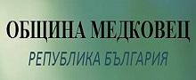 ОБЩИНА МЕДКОВЕЦ