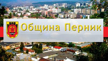 obshtina-Pernik-new