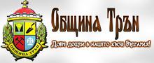 obshtina-tryn