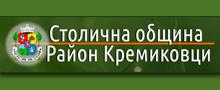 РАЙОН КРЕМИКОВЦИ