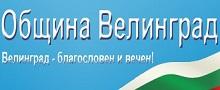 obshtina-velingrad