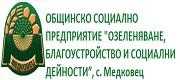 Medkovec_logoA