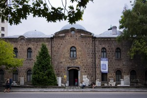 National Archaeological Museum Sofia, Bulgaria (Entrance)