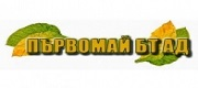 300-logo_parvomaj_bt