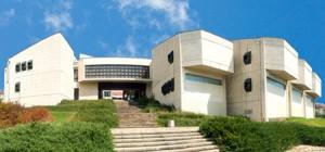 Смолян, сградата на музея, панорама