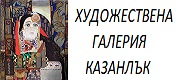 24725_103808792989444_1517280_n