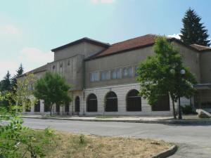 Pernik-history-museum