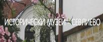 s1_onblogo